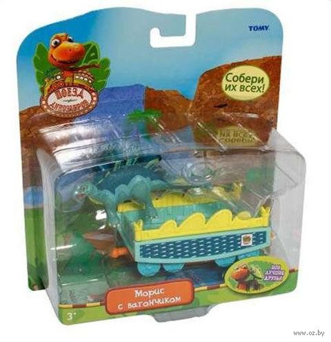 """Игровой набор """"Поезд динозавров. Морис с вагончиком"""""""