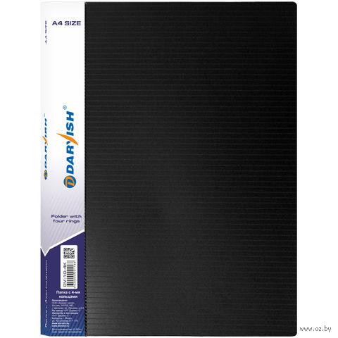 """Папка """"Darvish"""" на 4-х кольцах DV10-4K (А4/35 мм; цвет: черная)"""
