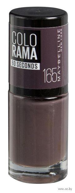 "Лак для ногтей ""Colorama"" (тон: 165, молочный шоколад)"