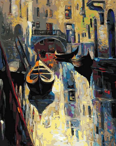 """Картина по номерам """"Старая Венеция"""" (400х500 мм) — фото, картинка"""