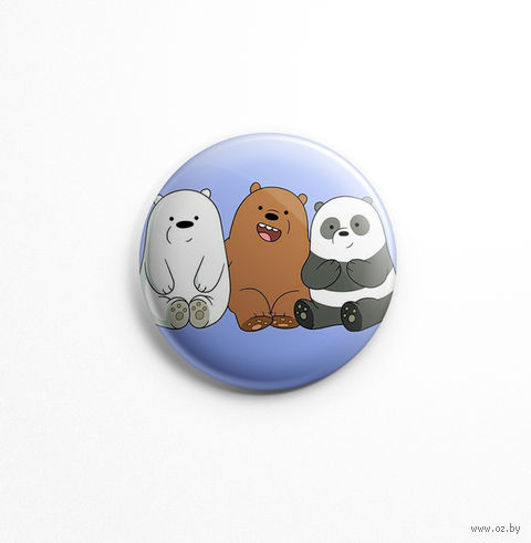 """Значок """"Вся правда о медведях"""" (арт. 941) — фото, картинка"""