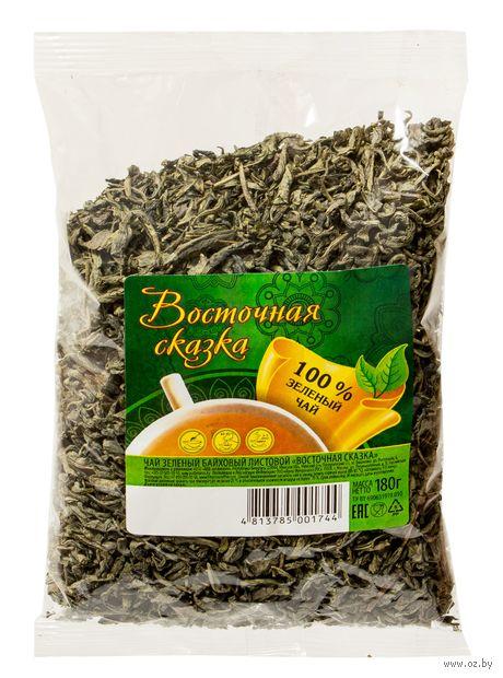 """Чай зеленый листовой """"Восточная сказка"""" (180 г) — фото, картинка"""