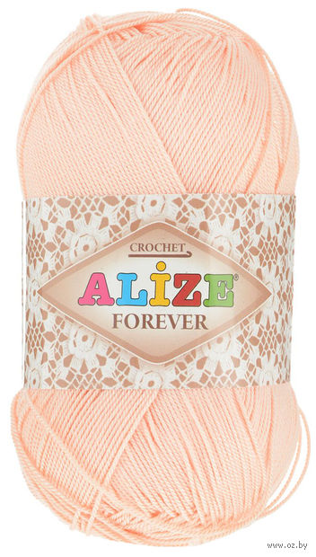ALIZE. Forever №282 (50 г; 300 м) — фото, картинка