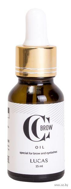 """Масло для ресниц и бровей """"Brow oil"""" (15 мл) — фото, картинка"""