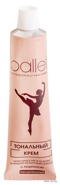 """Тональный крем для лица """"Ballet"""" тон: натуральный — фото, картинка"""