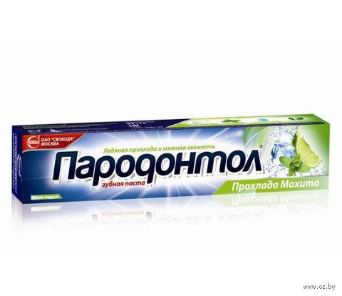 "Зубная паста ""Прохлада Мохито"" (124 г)"