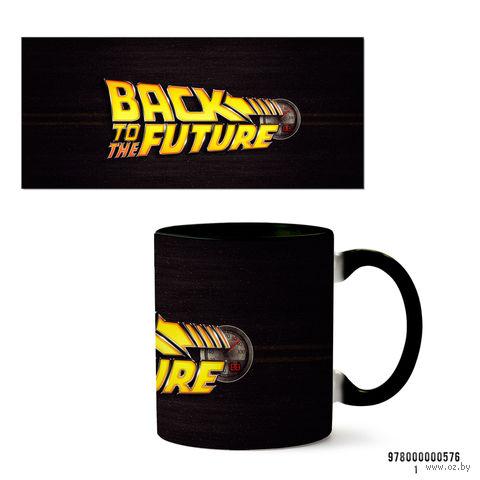 """Кружка """"Назад в будущее"""" (черная; арт. 576) — фото, картинка"""