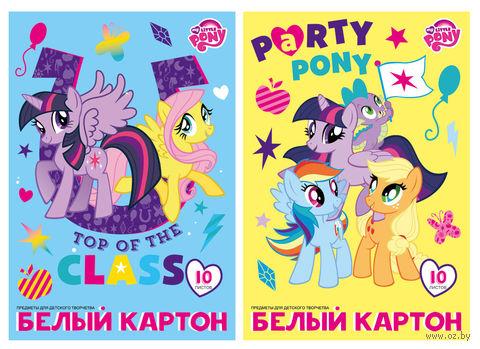 "Картон белый ""My Little Pony"" А4 (10 листов)"