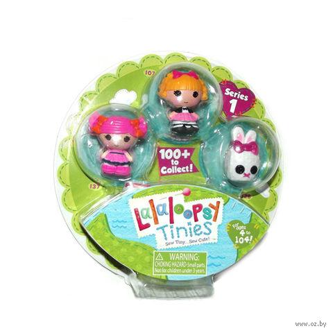 """Набор кукол """"Lalaloopsy Tinies. Трио. Стиль 1"""""""