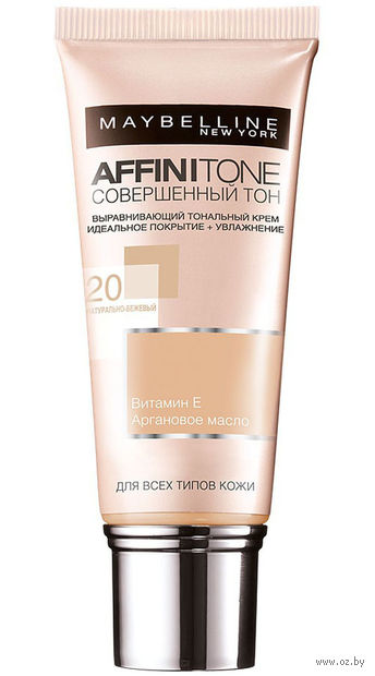 """Тональный крем для лица """"Affinitone"""" тон: 20, натурально-бежевый — фото, картинка"""