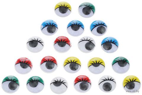 """Фурнитура для шитья """"Глаза цветные с ресничками"""" (12 мм; 20 шт.) — фото, картинка"""
