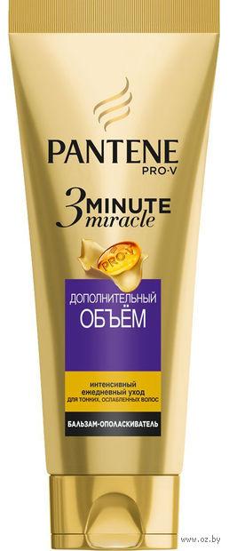 """Бальзам-ополаскиватель для волос """"3 Minute Miracle. Дополнительный объем"""" (200 мл) — фото, картинка"""