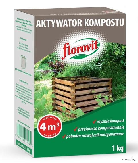 "Активатор компоста ""Florovit"" (1 кг) — фото, картинка"