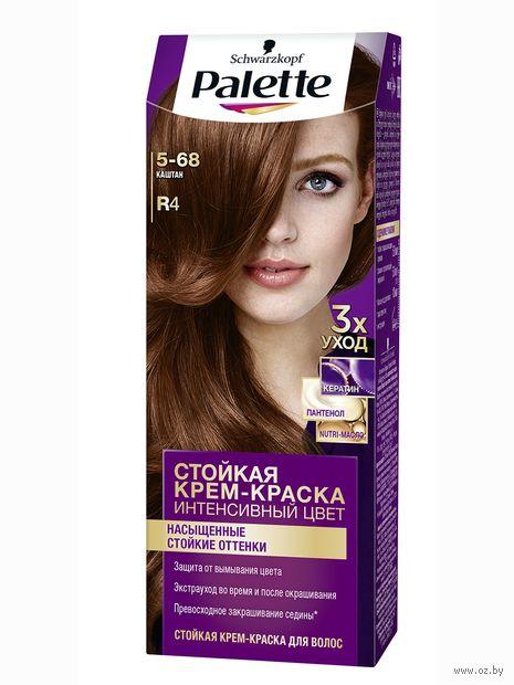 """Крем-краска для волос """"Интенсивный цвет"""" тон: 5-68, каштан — фото, картинка"""