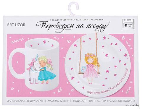 """Набор наклеек на посуду """"Маленькая принцесса"""" — фото, картинка"""