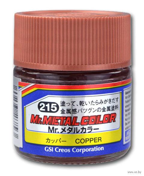 Краска Mr. Metal (copper, MC215)