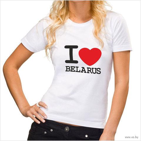 """Футболка женская S """"I LOVE BELARUS"""" (белая)"""