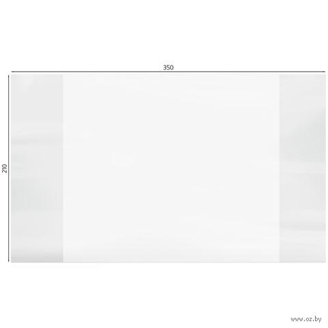 Обложка для дневников и тетрадей (60 мкм)