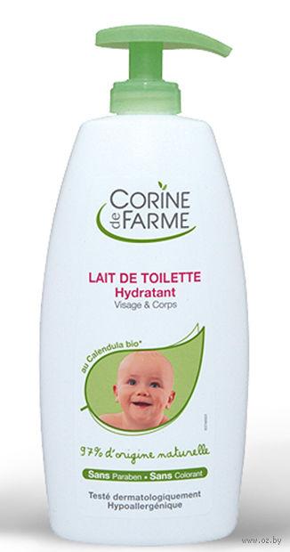 """Молочко для лица и тела """"Увлажняющее"""" (500 мл)"""
