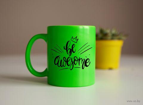 "Кружка ""Be awesome!"" (салатовая) — фото, картинка"