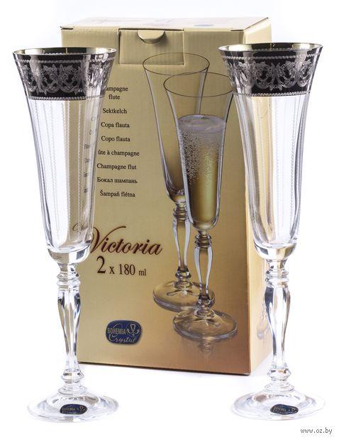 """Бокал для шампанского стеклянный """"Victoria"""" (2 шт.; 180 мл; арт. 40727/Q7875/180-2) — фото, картинка"""