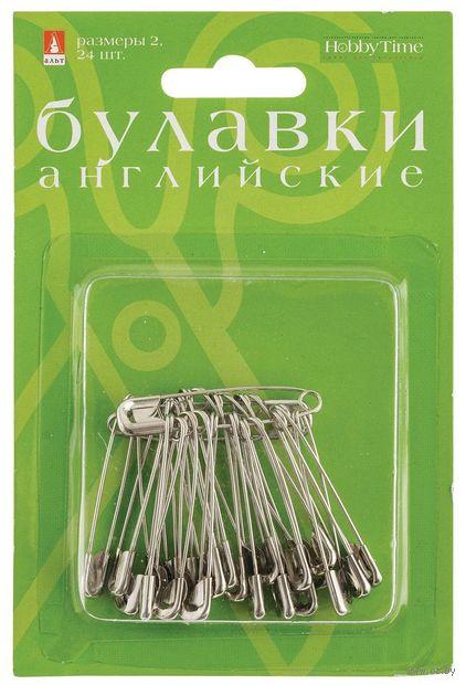 Булавки английские №2 (24 шт.) — фото, картинка