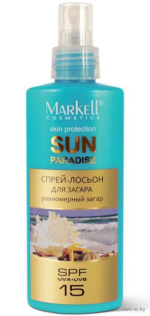 """Лосьон-спрей для загара """"Sun paradise"""" SPF 15 (150 мл)"""
