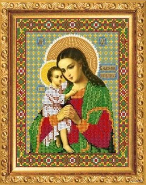 """Вышивка бисером """"Пресвятая Богородица. Взыскание Погибших"""" (арт. 8369)"""