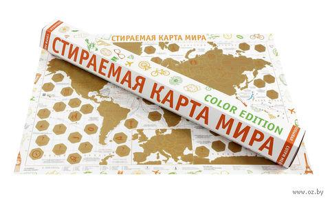 """Скретч-карта """"Color Edition. Красная"""" (420x590 мм)"""