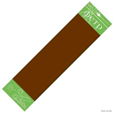 Фетр (50х70 cм; темно-коричневый) — фото, картинка
