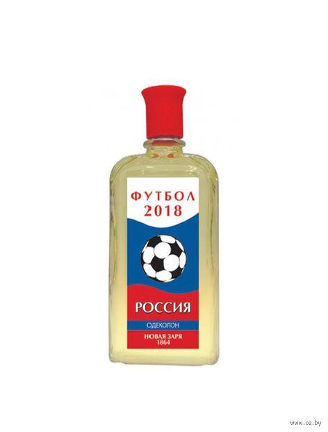 """Одеколон """"Футбол 2018"""" (85 мл) — фото, картинка"""