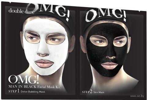 """Маска для лица 2в1 """"Мужская. Facial Mask"""" (47 мл) — фото, картинка"""