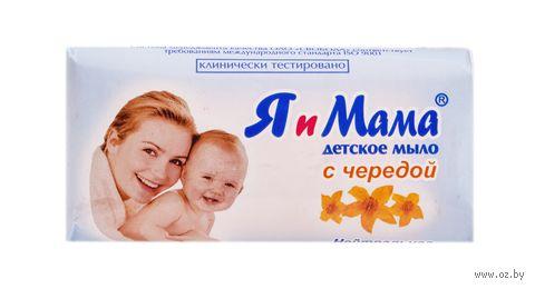 Туалетное мыло детское с чередой (100 г)
