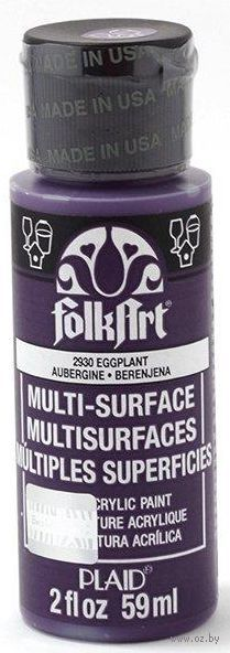 "Краска акриловая ""FolkArt Multi-Surface"" (баклажан, 59 мл; арт. PLD-02930)"