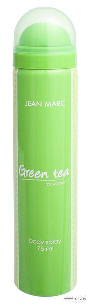 """Дезодорант-спрей """"Green Tea"""" (75 мл)"""