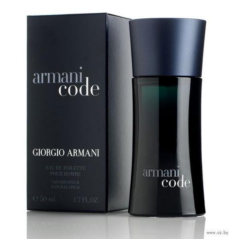"""Туалетная вода для мужчин Giorgio Armani """"Code"""" (50 мл) — фото, картинка"""