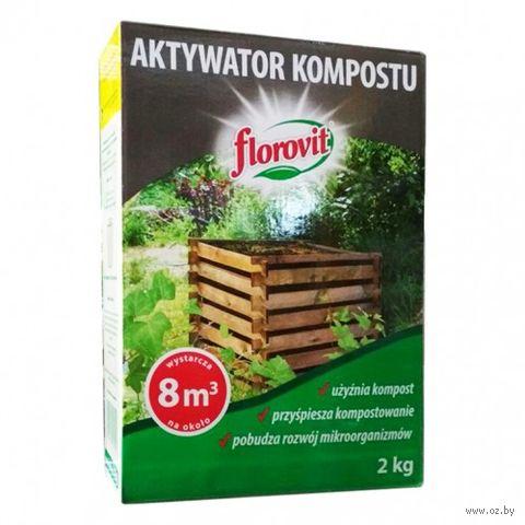 "Активатор компоста ""Florovit"" (2 кг) — фото, картинка"