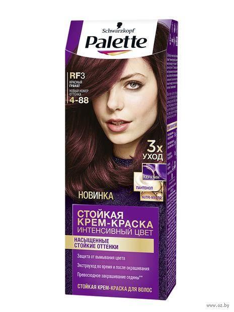 """Крем-краска для волос """"Интенсивный цвет"""" тон: 4-88, красный гранат — фото, картинка"""