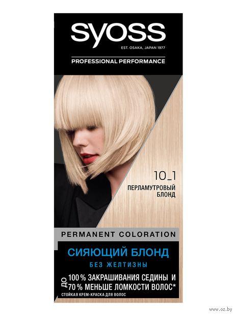 "Крем-краска для волос ""Syoss"" тон: 10-1, перламутровый блонд — фото, картинка"