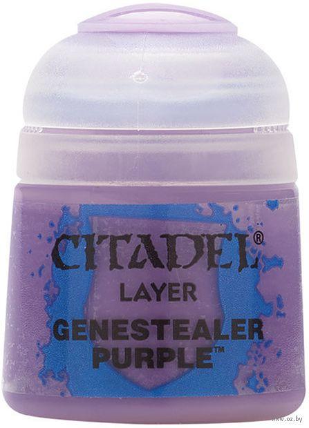 """Краска акриловая """"Citadel Layer"""" (genestealer purple; 12 мл) — фото, картинка"""