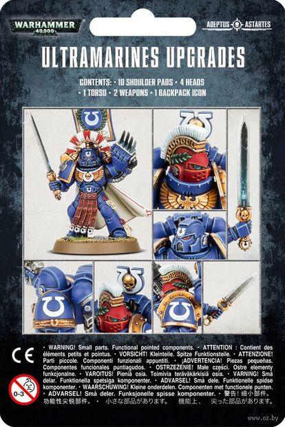 Warhammer 40.000. Space Marines. Ultramarines Upgrades (48-80) — фото, картинка