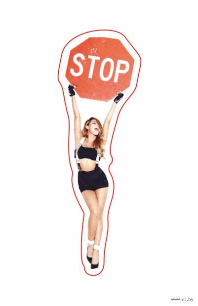 """Наклейка """"2NE1. CL"""" (арт. 13) — фото, картинка"""
