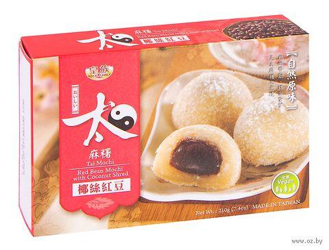 """Пирожное рисовое """"Mochi. Адзуки с кокосом"""" (210 г) — фото, картинка"""