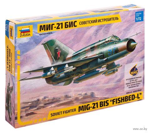 Самолет МиГ-21 БИС (масштаб: 1/72)
