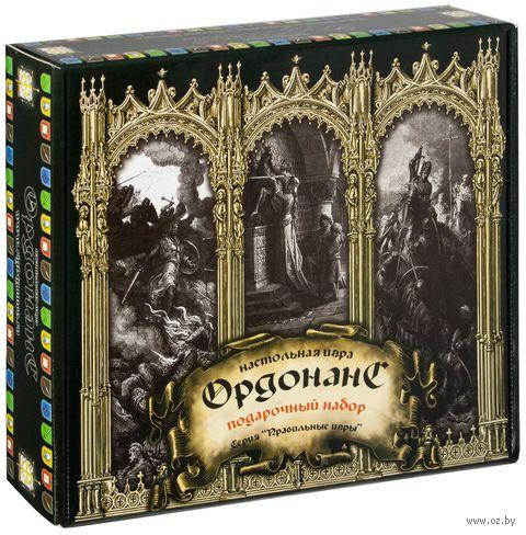 Ордонанс. Подарочный набор для 4-х игроков