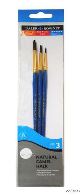 """Набор кистей круглых """"Camel"""" с короткой ручкой (натуральный волос, 3 шт)"""