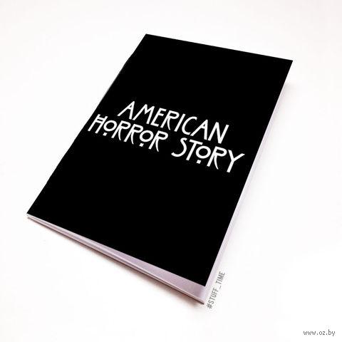 """Блокнот """"Американская история ужасов"""" (А5; арт. 135) — фото, картинка"""