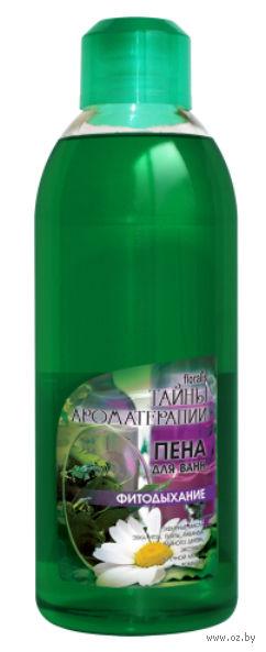 """Пена для ванн """"Фитодыхание"""" (1 л)"""