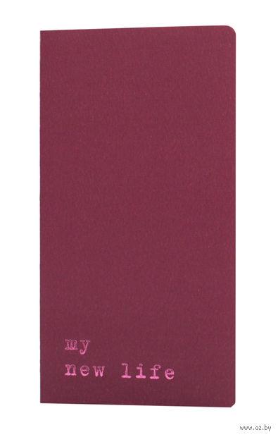 """Записная книжка в точку """"Chapter. My New Life"""" (95х180 мм; фиолетовая)"""