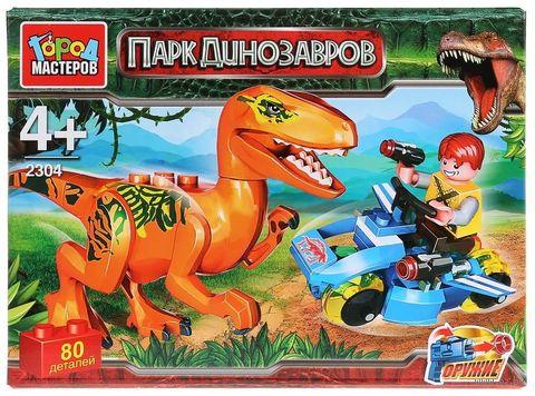 """Конструктор """"Парк динозавров"""" (80 деталей) — фото, картинка"""